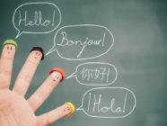 languages_fingers