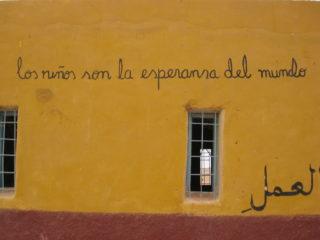 Educación en el Sáhara: necesitan tu ayuda